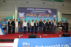 FIRA_2019_Gallery_Picture_14